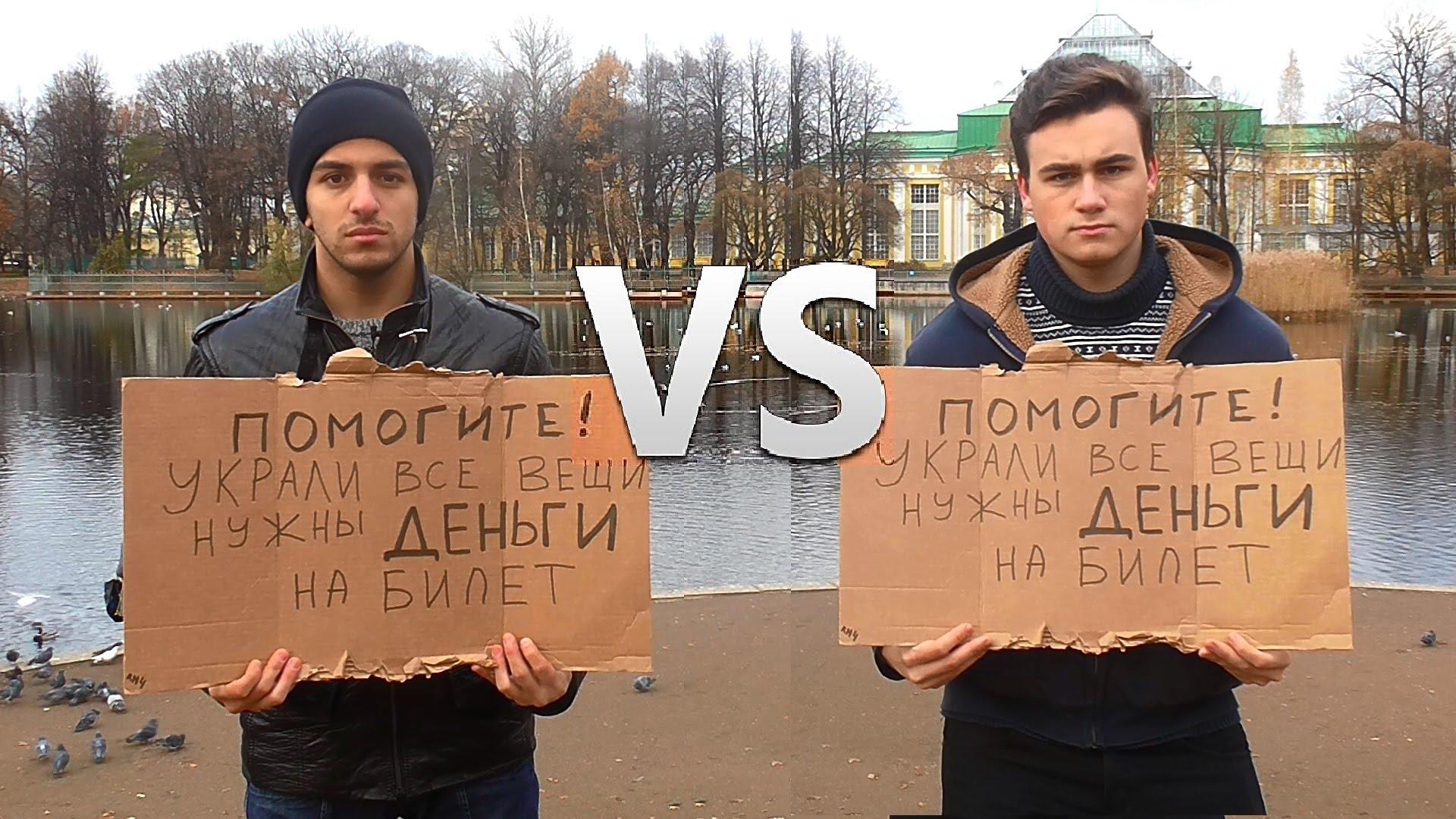 Русская девочка отдалась за деньги на улице 22 фотография