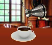 Кофейная гуща онлайн