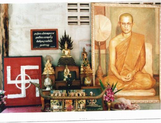 фото келья монаха