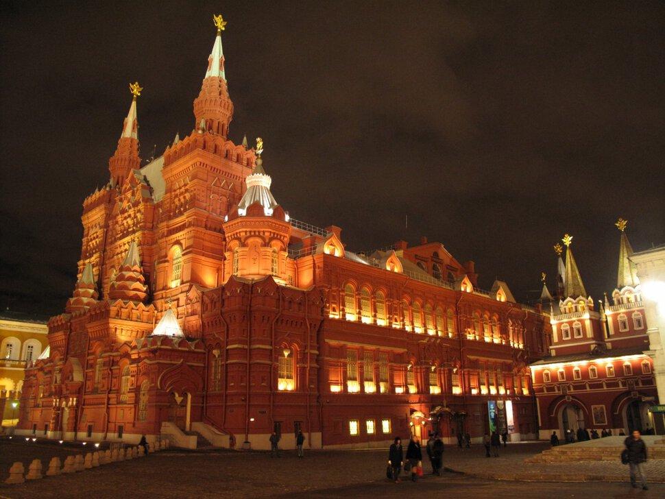 Путаны город москвы 20 фотография