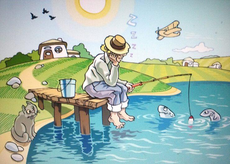 Стихи Старик и золотая рыбка - Дом Солнца