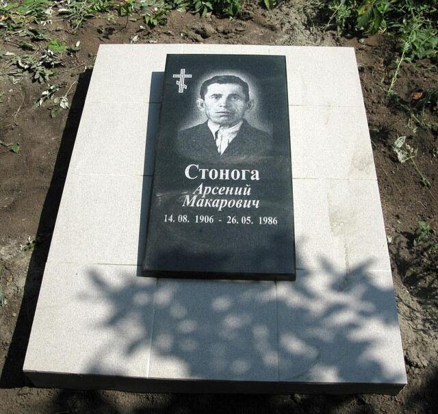 фото всевозможных сон надгробие с фото живого человека будущие родители совершенно