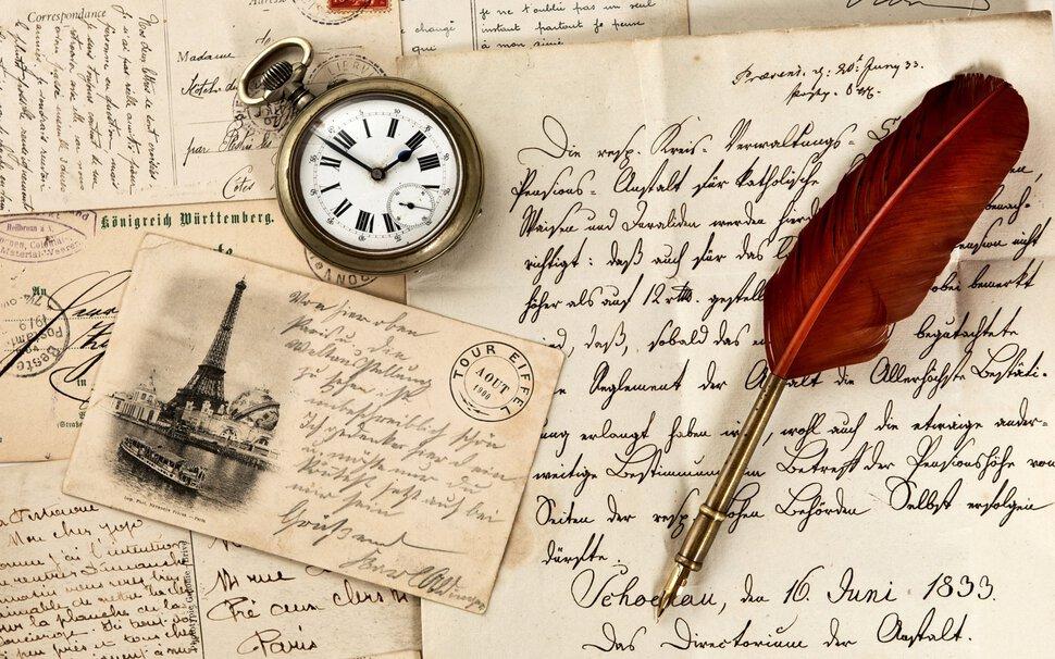Красивая история открытки, поздравление днем