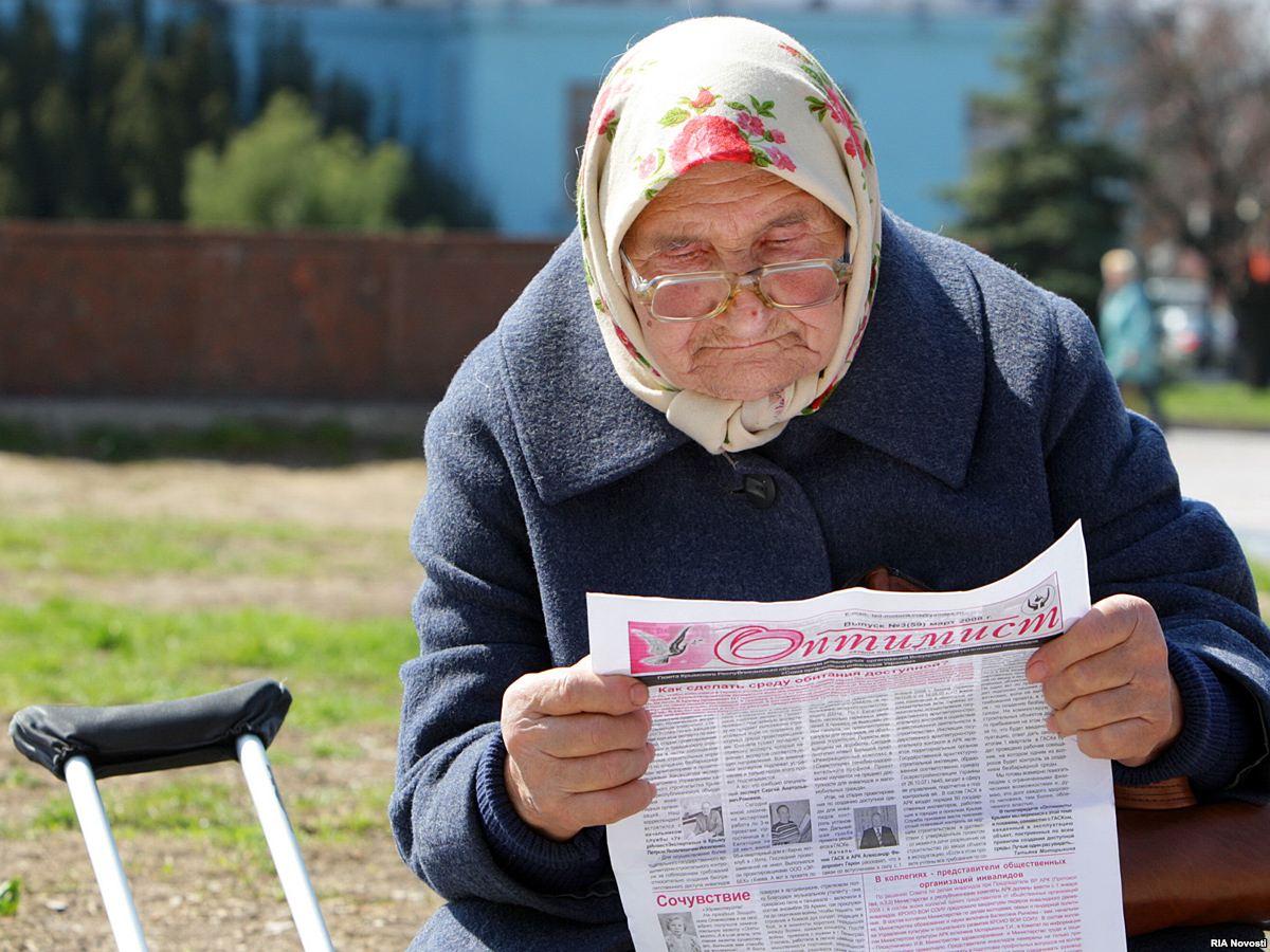 Смешные фото с пенсионерами