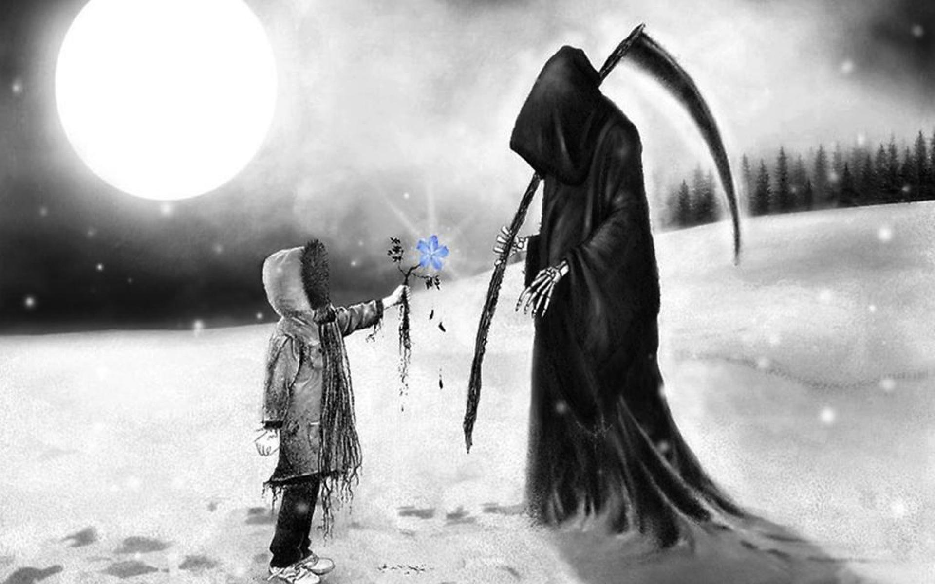 Картинки страх души