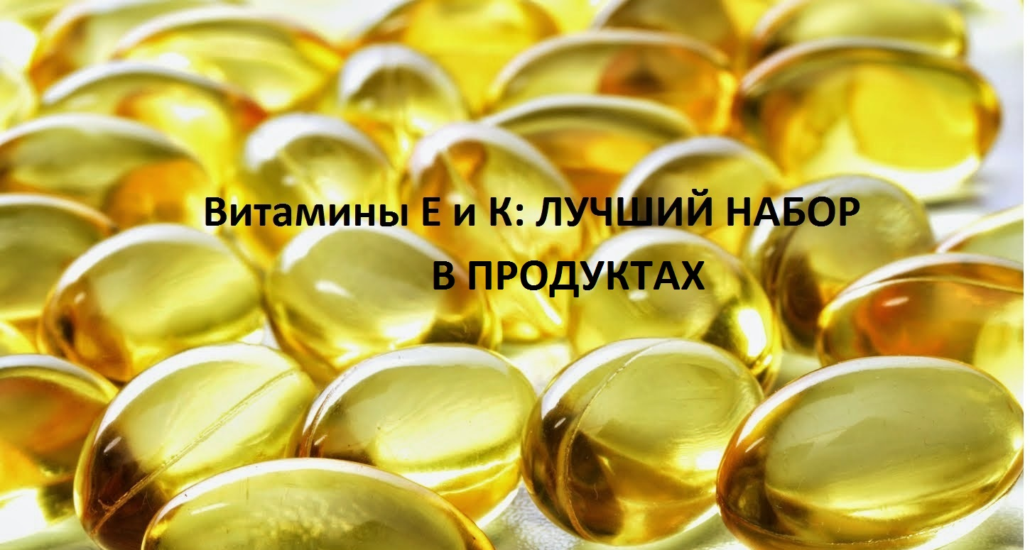 how to apply vitamin e from capsules directly to the skin