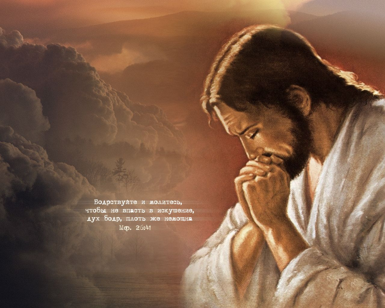 картинки иисус думаю урок школы крафта