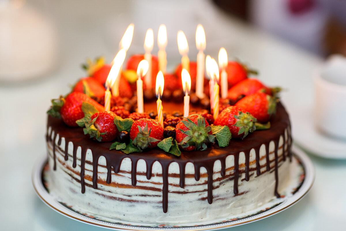 Открытки торты красивые с днем рождения