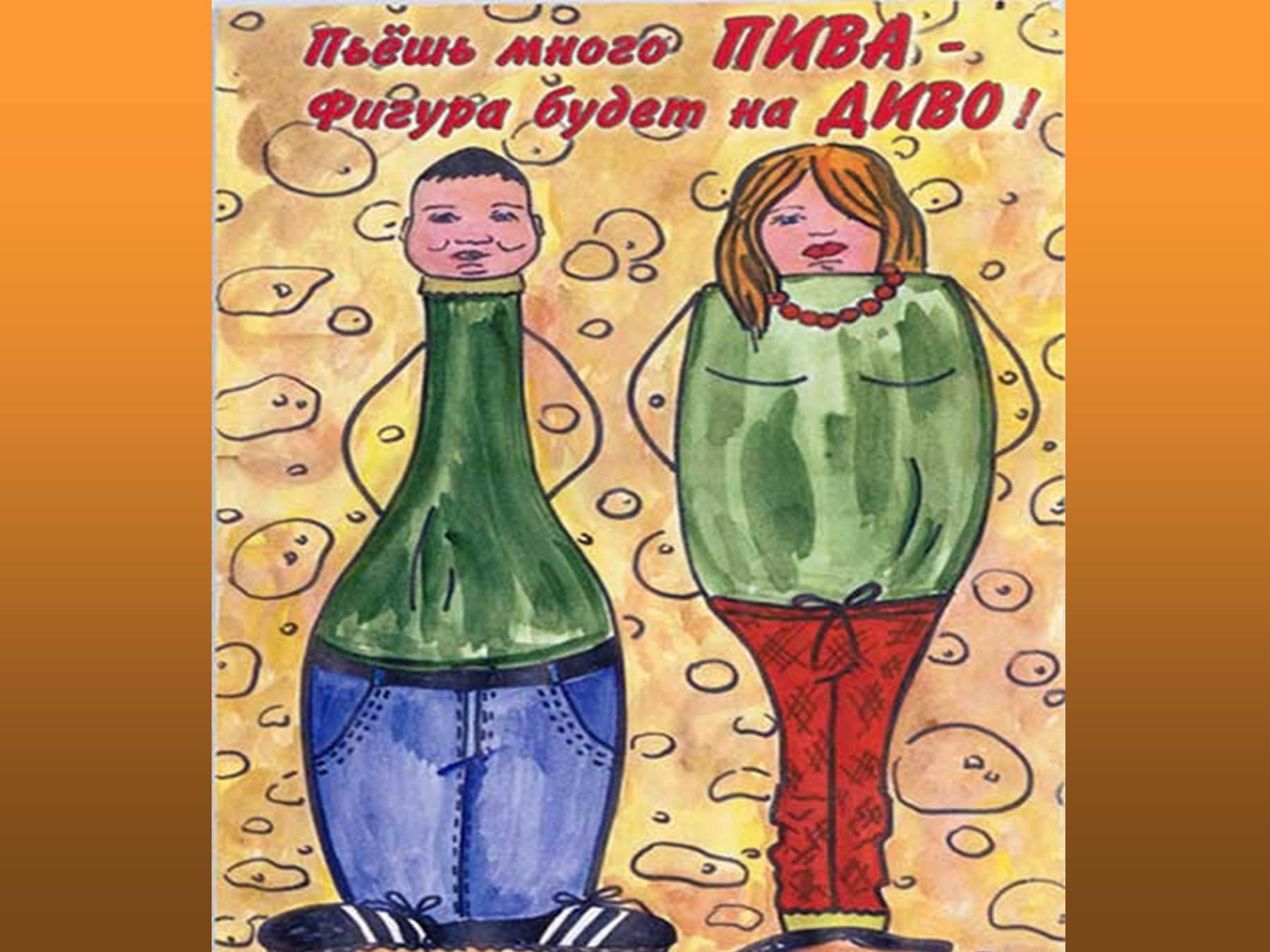 приколы открытки на тему алкоголя них при этом