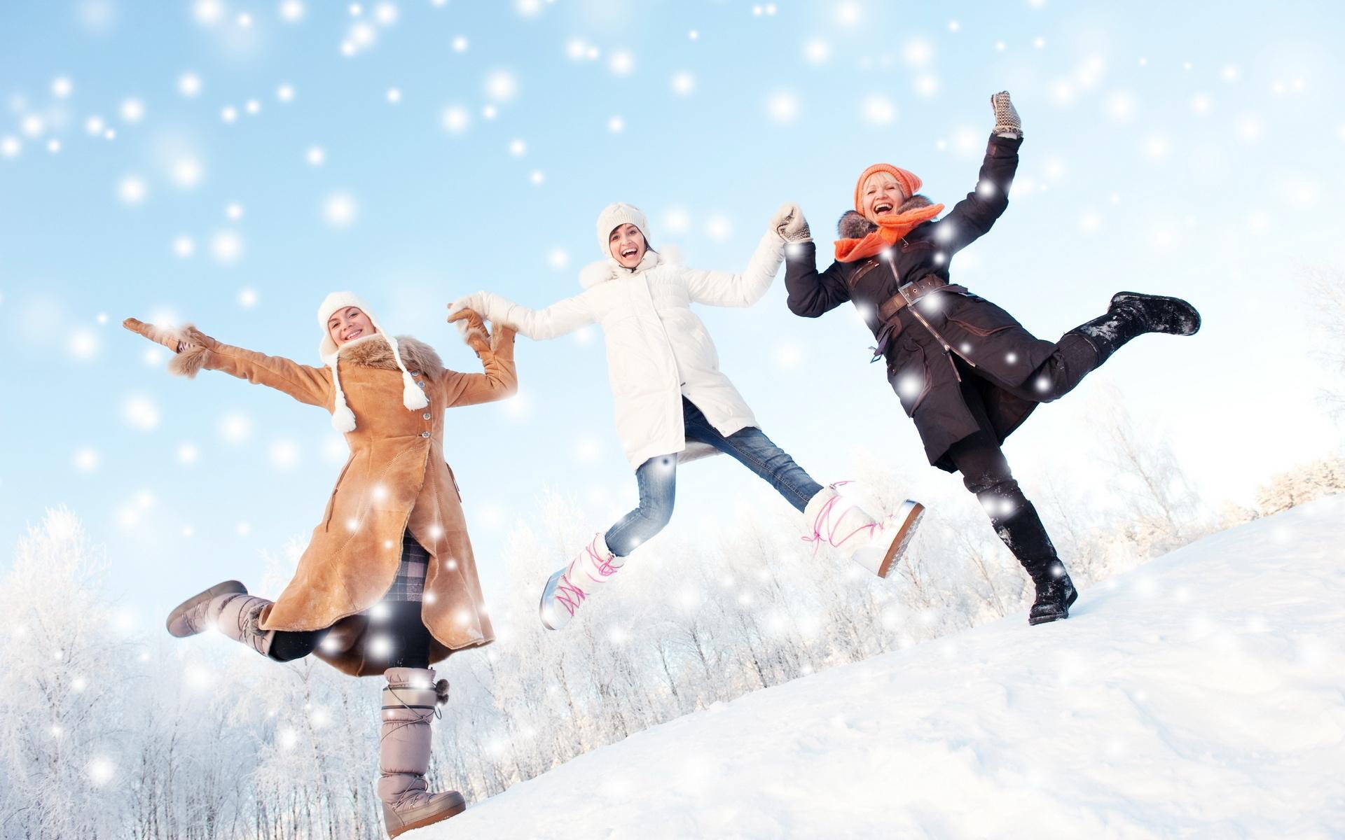 Картинки для поднятия настроения зимний отдых