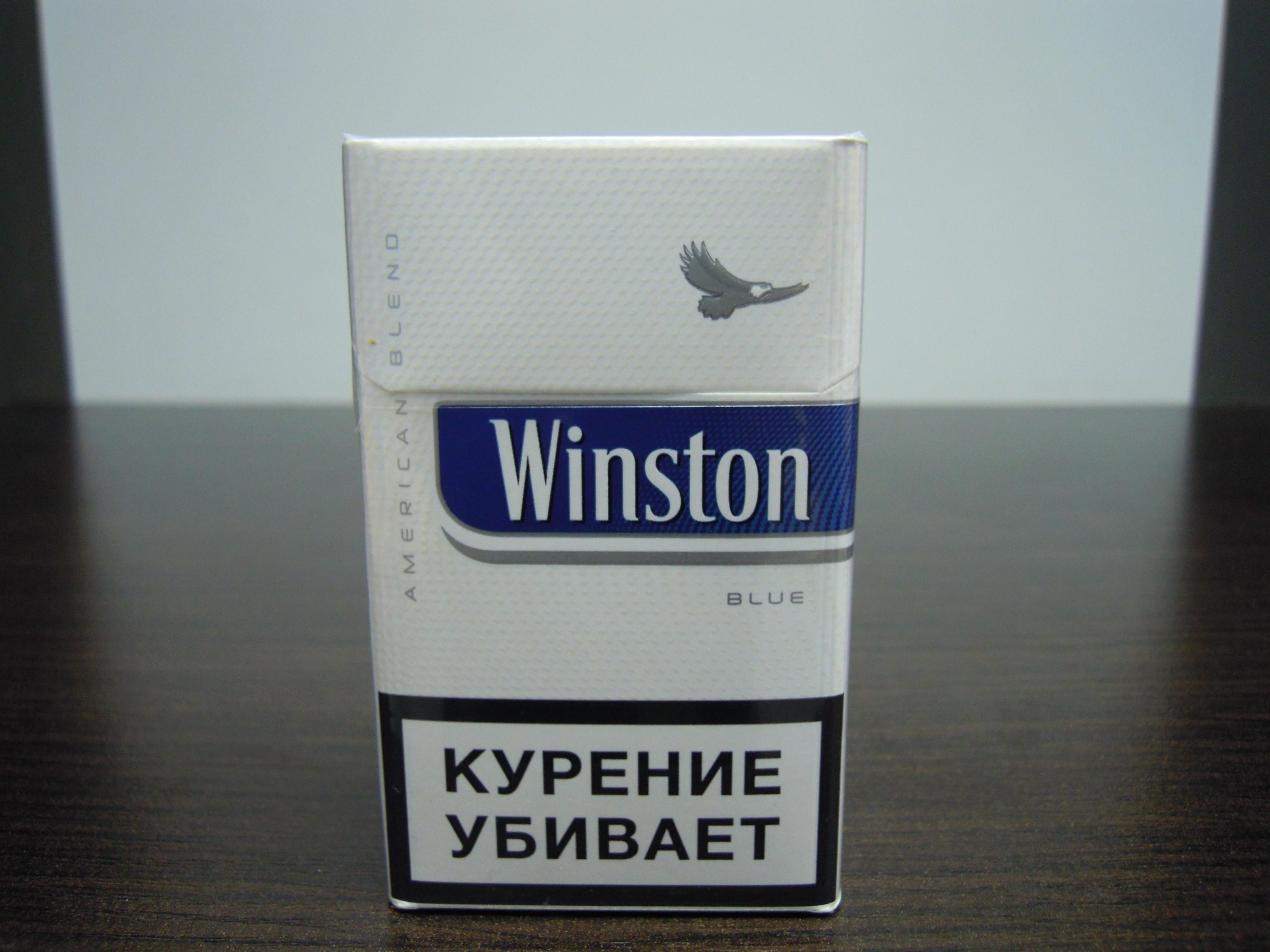 Картинки сигареты винстон, котенок добрым утром