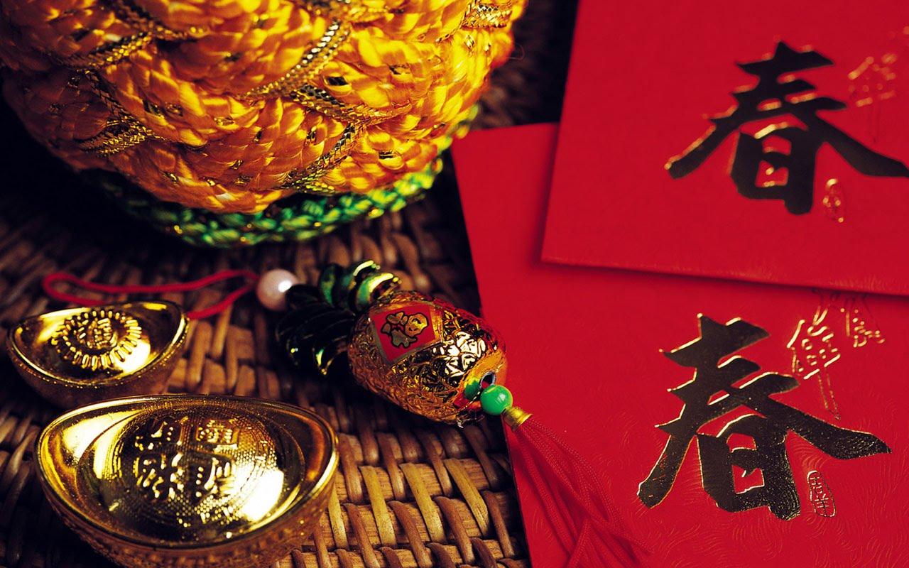 День, открытка с новым годом на китайском языке 2018
