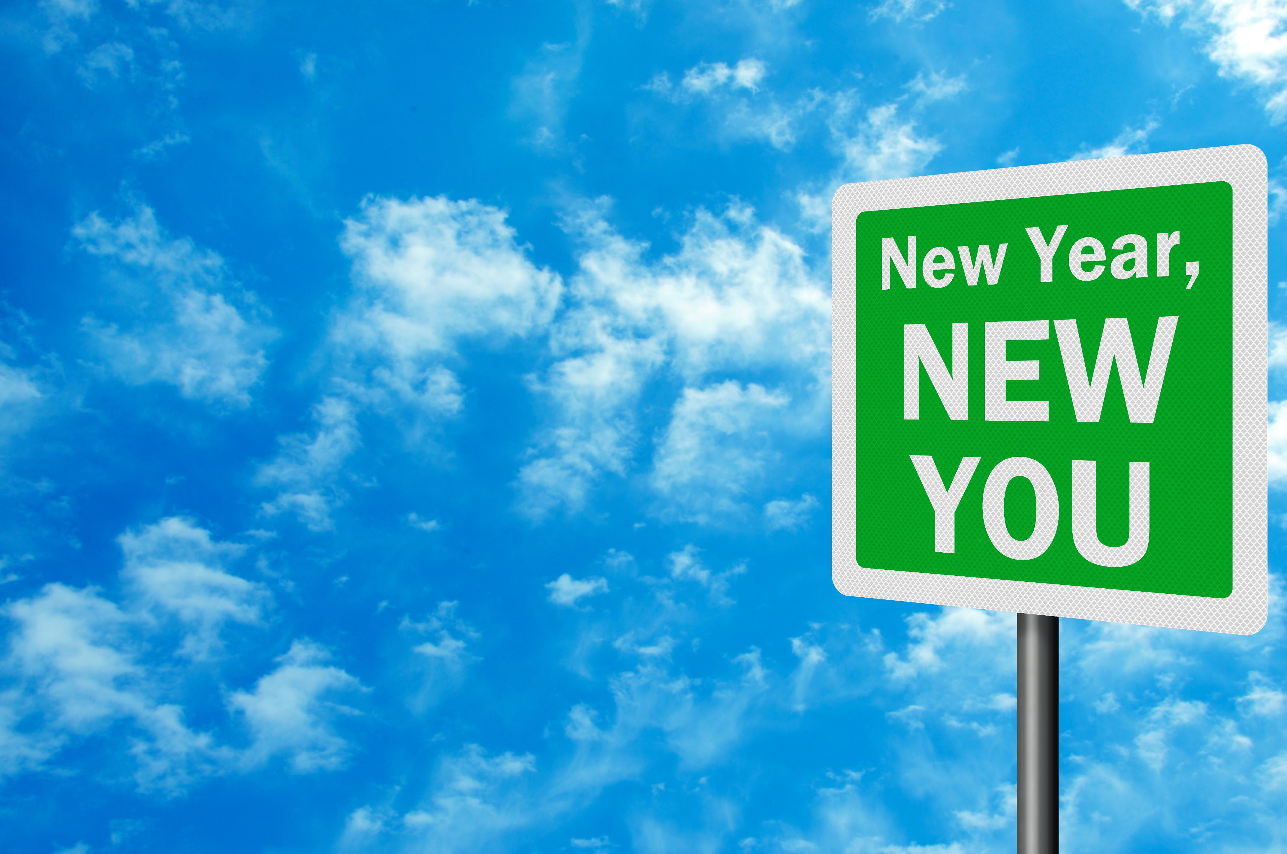 С нового года новая жизнь картинки