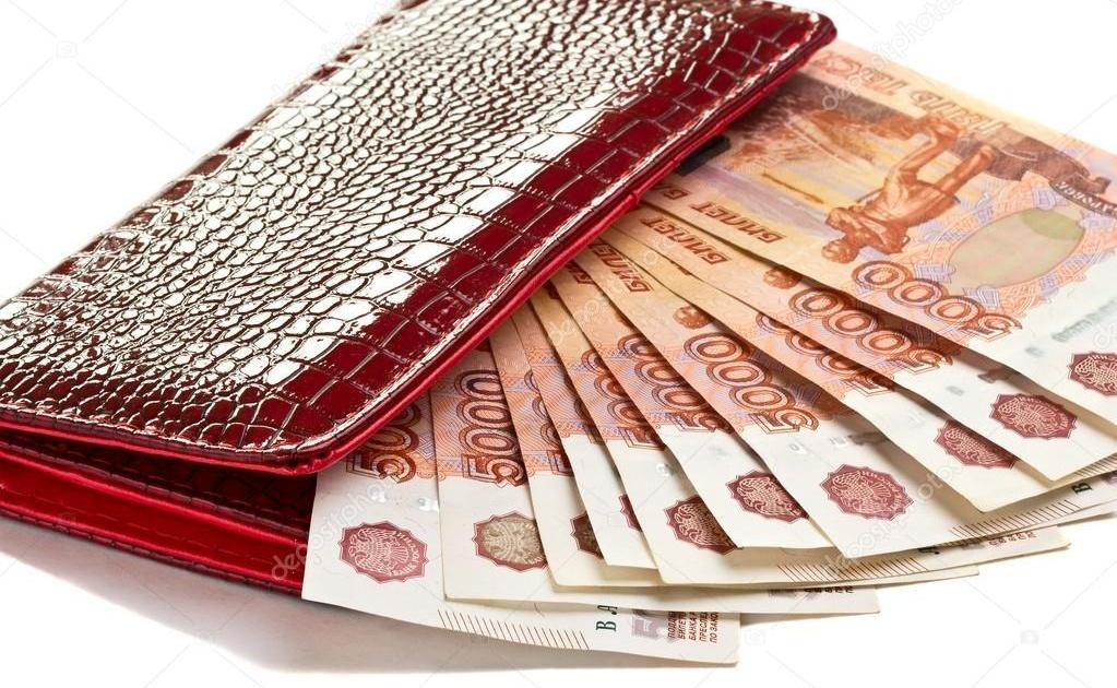 гости заскочил картинки красного кошелька с деньгами номерах услугам