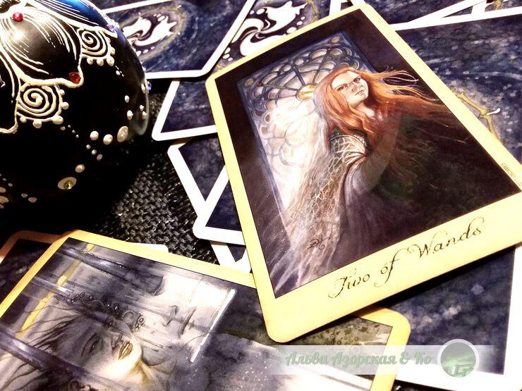 Карты таро гадание сны темная школа магия