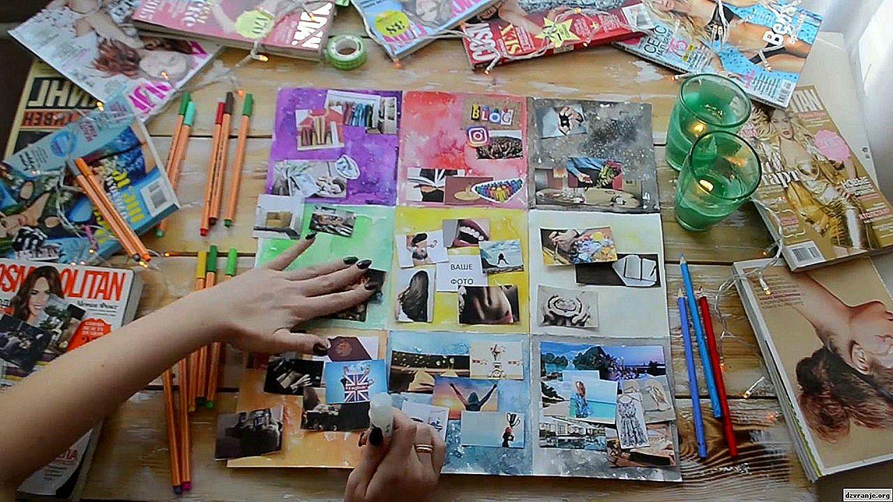 Картинки на рабочий стол карта желаний
