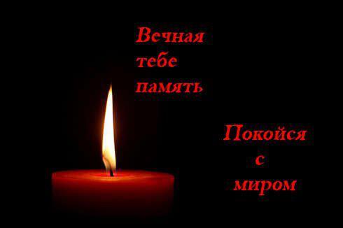Боец 93-й ОМБр Дмитрий Кравченко умер в зоне ООС в день своего 24-летия - Цензор.НЕТ 3493