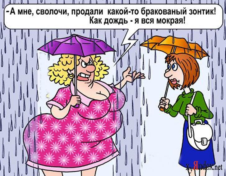 шутки в картинках толстые каждый