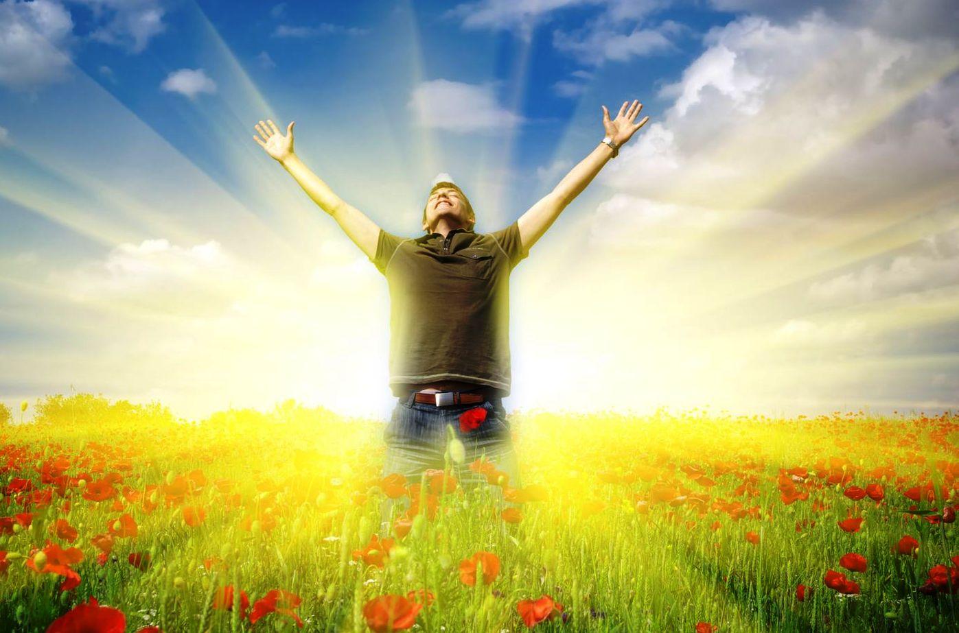 строки красивая картинка солнышко всегда радость для мужчин холла