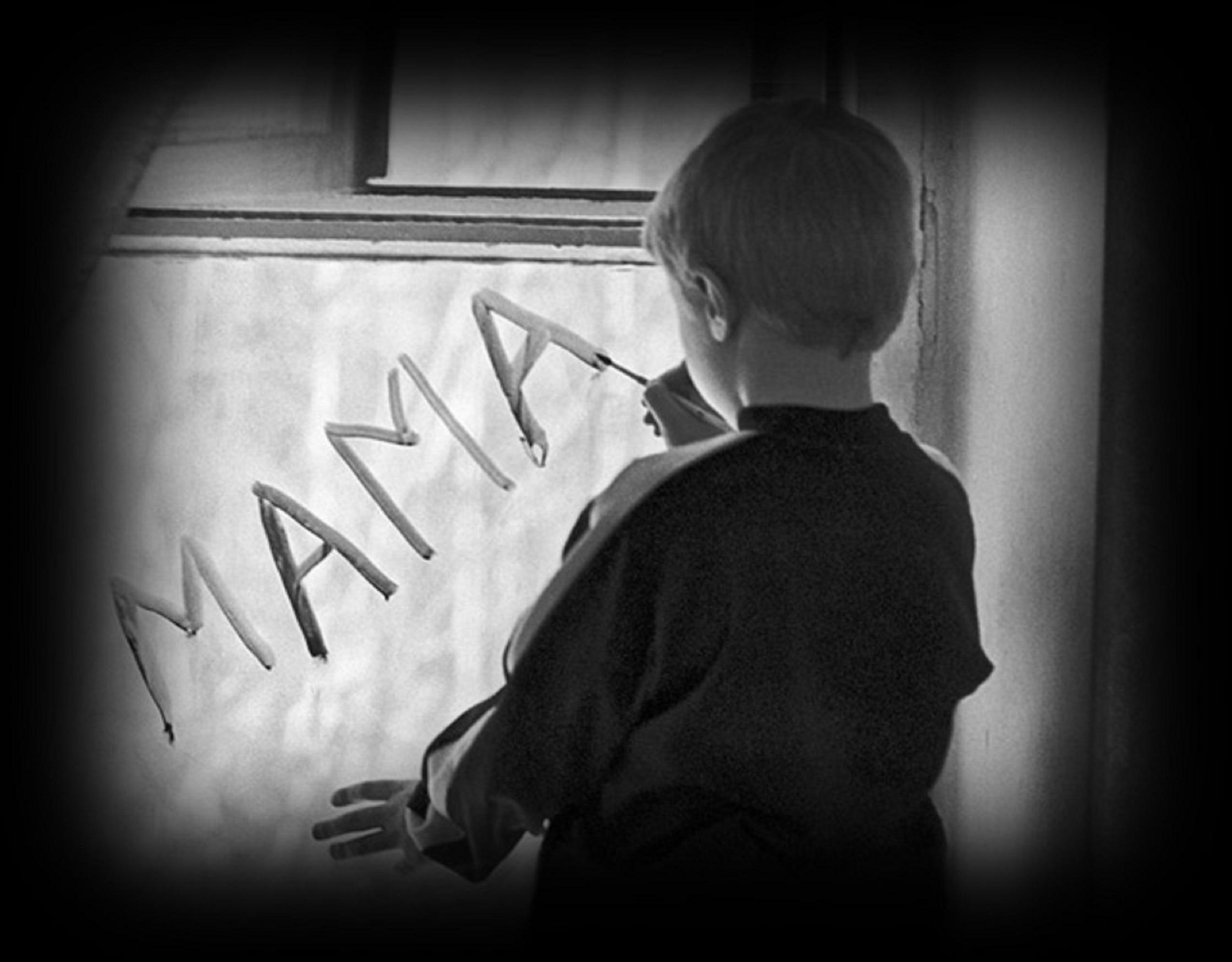 Мама я жду тебя картинки с надписью