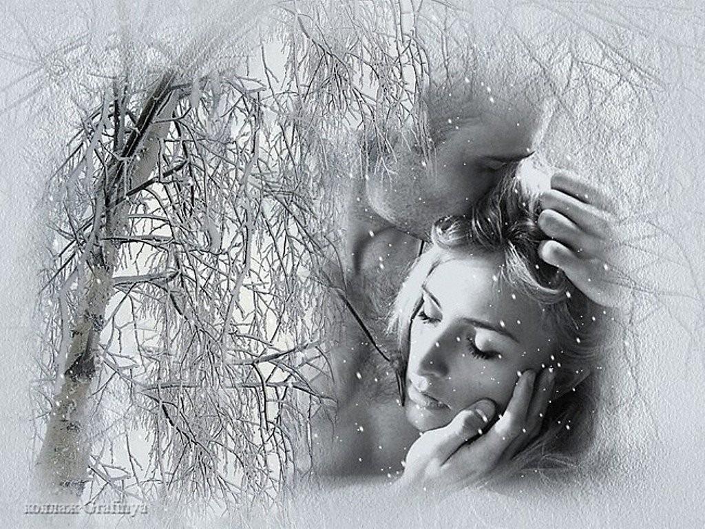Открытки 2018, картинки зима любовь расставание