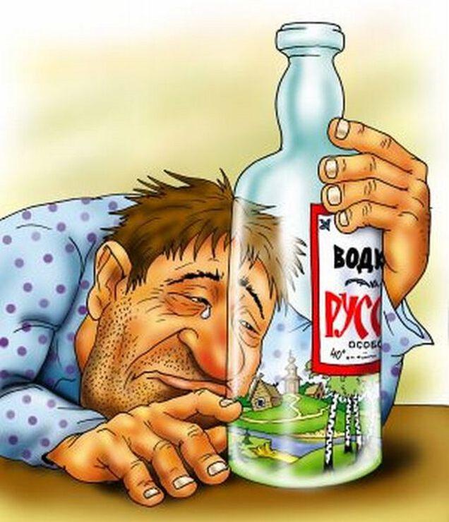 Открытки не напейся
