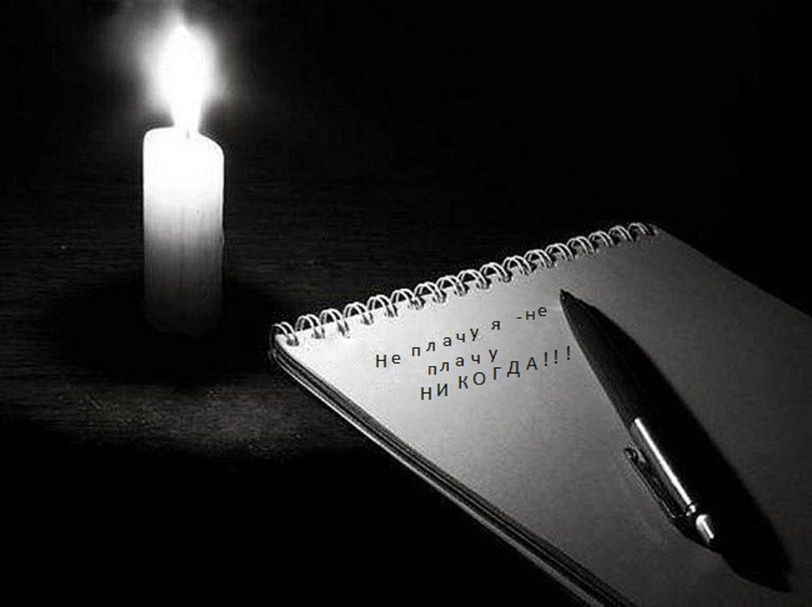 Стихи, открытка ее больше нет надпись