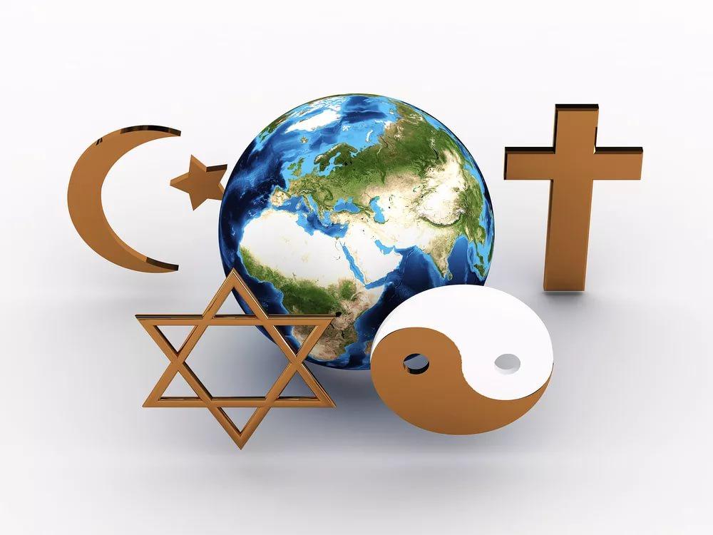 Картинки с надписью религии мира как желтым