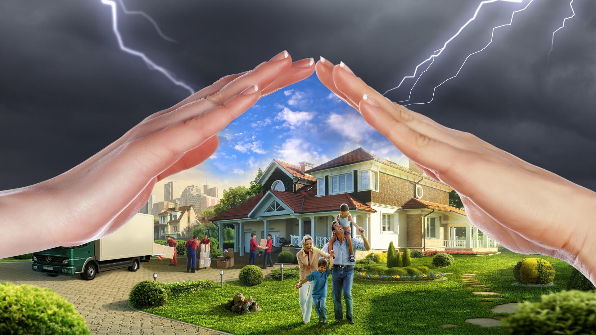 картинки как защитить дом развитие